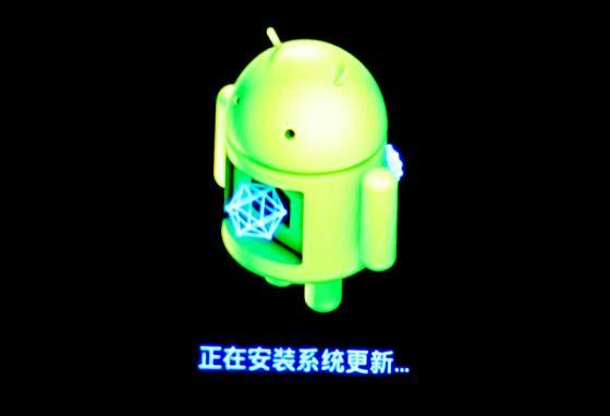 telefon_update.jpg